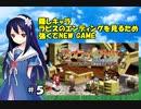【 隠しキャラ 】ラピスEDを見るため、強くてNEW GAME【 PSP版 ヴィオラートのアトリエ 】#5