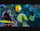 【モンハンライズ】全ての命をデストロイ!超巨大熊との死闘!#7【ヌシアオアシラ戦】