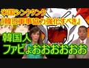 ゆっくり雑談 344回目(2021/4/6)