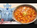 激辛麻婆豆腐を作るオベリスクの巨神兵