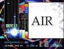★20 Air -GOD- CLEAR