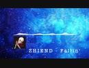 ZHIEND - Fallin' COVER