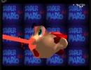 Super Mario 64 CORRUPTION