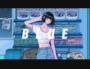 「BLUE」 歌ってみた 【エジュア×もじぞぅ】