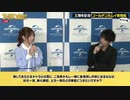 【AnimeJapan2021】ゴールデンカムイ 放送三周年記念ステージ 2021年03月28日放送