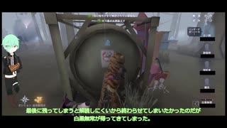 【第五人格】膝丸の鬼事日記 1【刀剣乱舞