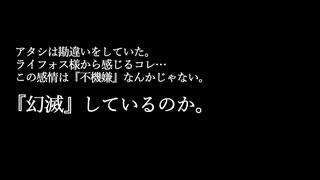 【SW2.0-SW2.5】ルミエルブレイズ-S00-5