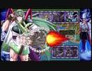 【ロックマンX3】ずん子のおかしなロックマンX3 その6