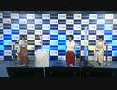 【AnimeJapan2021】Fate kaleid liner プリズマ☆イリヤ Licht 名前の無い少女 2021年03月27日放送