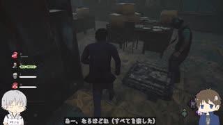 【刀剣乱舞偽実況】鶴と森と儀式と その7