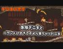 """【伝説の騎士】魔界村の帝王はこの""""キツネ""""だッ!依然変わりなくッ!【帰ってきた魔界村】"""