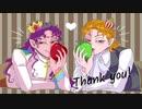 【UTAU式人力】DIO様とカーズ様が王子様になるらしい【ジョジョ】