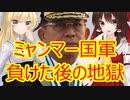 ゆっくり雑談 345回目(2021/4/8)