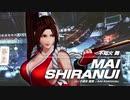 【新作KOF15】『不知火舞』参戦PV  KOF XV|MAI SHIRANUI|Character Trailer #13