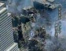 アメリカ同時多発テロ 9.11   ⑥