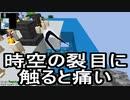 【Minecraft】ありきたりな高度工業#93【FTB Interactions】【ゆっくり実況】