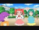 キラッとプリ☆チャン 第146話「グッバイ!める様宇宙にいっちゃうパン?!」