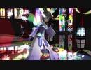 【勇者であるMMD】鷲尾須美で「凛として咲く花の如く」