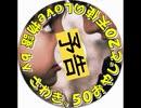 【さわき。VIDEO】ガルトのいたずらな少女達vol.001-予告