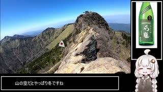 【リアル登山アタック】石鎚山 攻略RTA