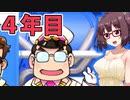【桃太郎電鉄】初見3人対戦実況4年目【昭和・平成・令和】