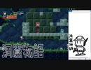 【part3】洞窟物語ロッケンロールゲーム実況【ニコ生】