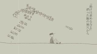 げんぶ「モトラド」feat.初音ミク/Genbu-M