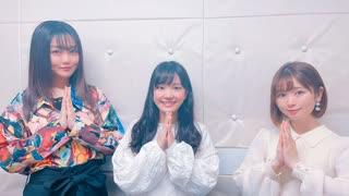 【236杯目】大地・みなみのカレーチャーハン 2021.04.10放送分