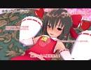 #15【東方MMD】帰って来た淫乱ピンク