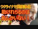 ゆっくり雑談 346回目(2021/4/10)
