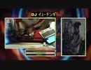 アニソンMIX Anime Song MIX Mixed by DJ イェ・チンギ