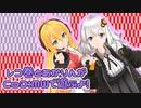 【CoD:MW】レコ巻とあかりんの二人遊び【Recotte Studio】