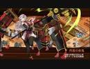 【城プロRE】白竜バスターズ!-絶壱- 難 槌のみ2人