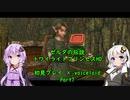 【voiceroid実況】ゼルダの伝説トワイライトプリンセスHD 初見プレイ Part7