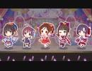 【デレステ】「満願成就♪巫女の神頼み!」(2D標準)【1080p】
