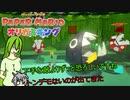 【ゆっくり実況】自由にオリなすオリガミキングpart32【オリキャラ実況】