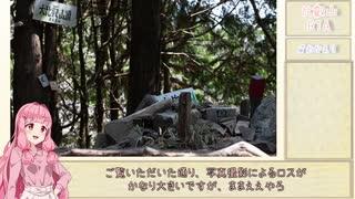 【リアル登山アタック】春の比叡山攻略RTA