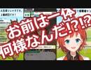 意思疎通の取れないトレーナーにブチギレる朝日南アカネPart2【にじさんじ切り抜き】