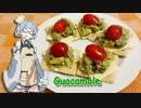 【ワカモレ】葵ちゃんは小腹が空いたようです。