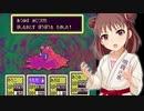 【モバマス】MOTHER2~サイコソルジャー堀裕子~Part22
