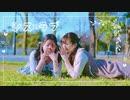 【まりん×ともみん】シス×ラブ/HoneyWorks 踊ってみた【公式姉妹】