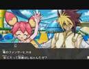 アイドルとおピンクのデュエルカーニバル 実況プレイ Part45