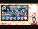 【マギレコ】まどか好きの桜花ミラーズトーナメント Part1/2【配信アーカイブ】