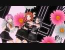 【MMD艦これ】お宮式陽炎型3姉妹で「jewel」