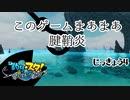 【実況プレイ】バーチャル釣り人になって魚紹介してみる par...