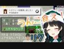 【月ノ美兎】委員長トロフィー獲得シーン集【にじさんじ/切り抜き】