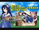 【 隠しキャラ 】ラピスEDを見るため、強くてNEW GAME【 PSP版 ヴィオラートのアトリエ 】#6