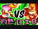 【第十四回】灼熱のレイア VS エロ過ぎるマスター【Eブロック第一試合】-64スマブラCPUトナメ実況-