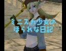 MoE おつまみ動画part2 warage