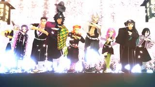 【鬼滅のMMD】柱全員でナイト・オブ・ナイツを踊ってみた【MMD花フェスタ2021】【東方Project】